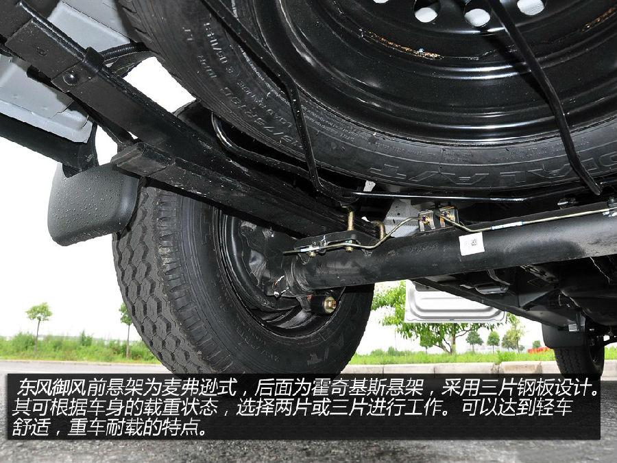 电控共轨柴油机_东风御风底盘 - 程力专用汽车股份有限公司